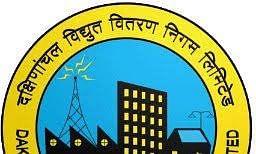 बाँदा जिले में बिजली का हाहाकार, भीषण गर्मी में बिजली की कटौती शुरू