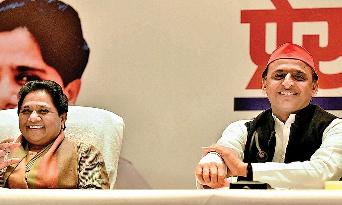 SP-BSP गठबंधन का अंत, मायावती ने कहा पार्टी हित के लिए अब BSP छोटे-बड़े चुनाव अकेले लड़ेगी