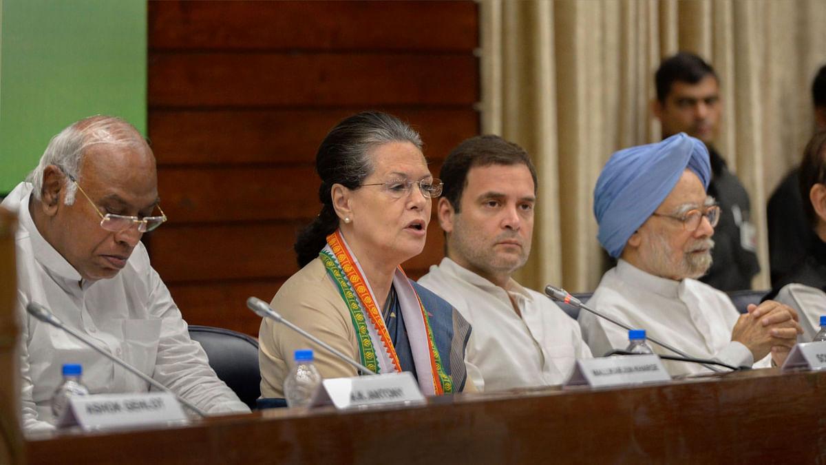 Congress CWC Meeting