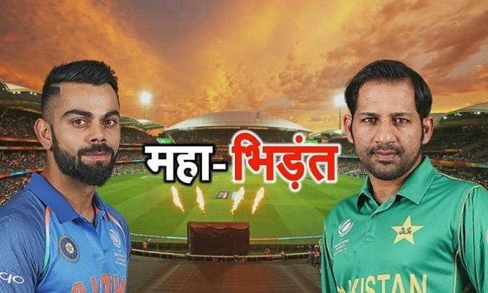 India vs Pakistan: 6 मौके जब टीम इंडिया ने ICC वर्ल्ड कप में पाकिस्तान को धो दिया