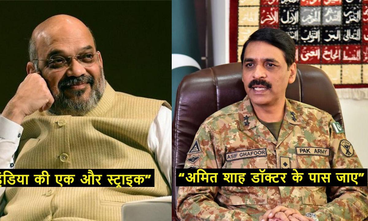 वर्ल्ड कप में हार के बाद नहीं थम रहा विवाद, पाकिस्तानी सेना के कमांडर ने अपने पर्सनल अकाउंट से अमित शाह को ट्वीट किया