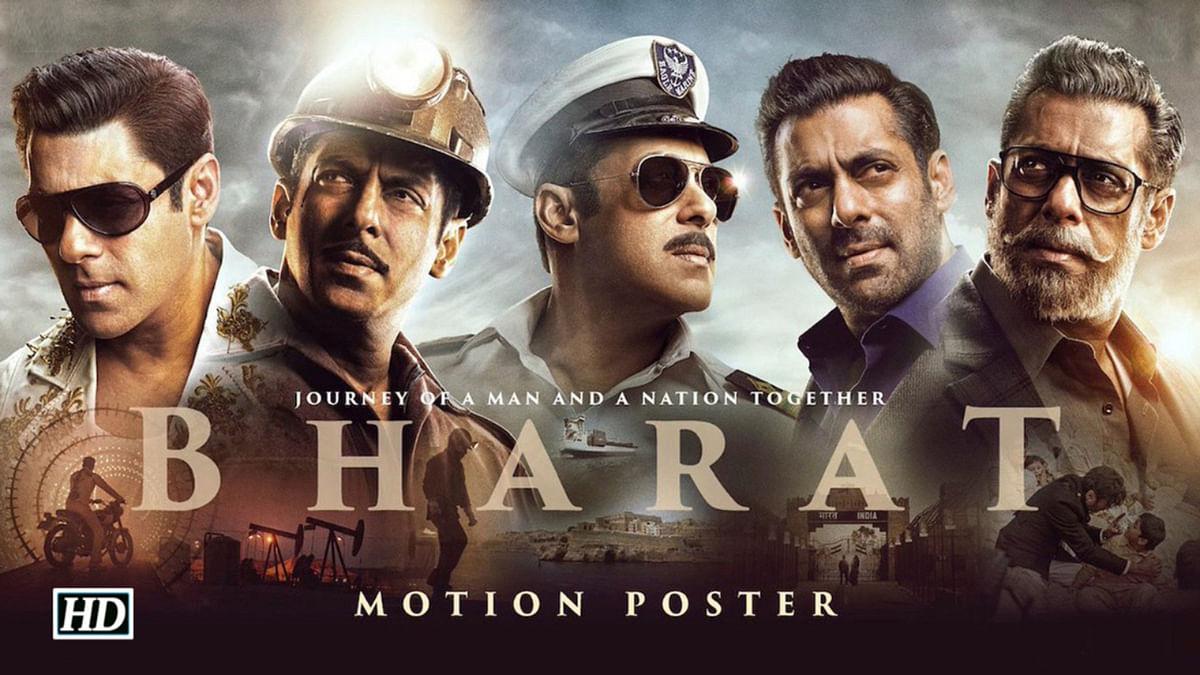 भारत का पोस्टर