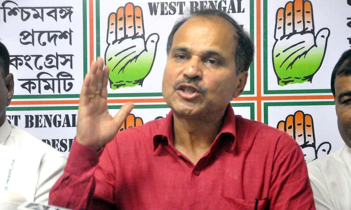 Live: अधीर रंजन चौधरी लोकसभा में कांग्रेस के नेता घोषित