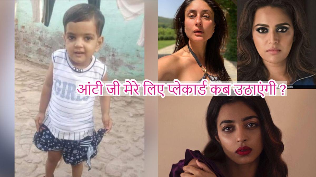Twinkal Sharma Murder Case