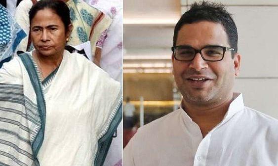 Live: मोदी और नीतीश कुमार को कुर्सी तक पहुंचाने वाले प्रशांत किशोर अब ममता बनर्जी के लिए काम करेंगे