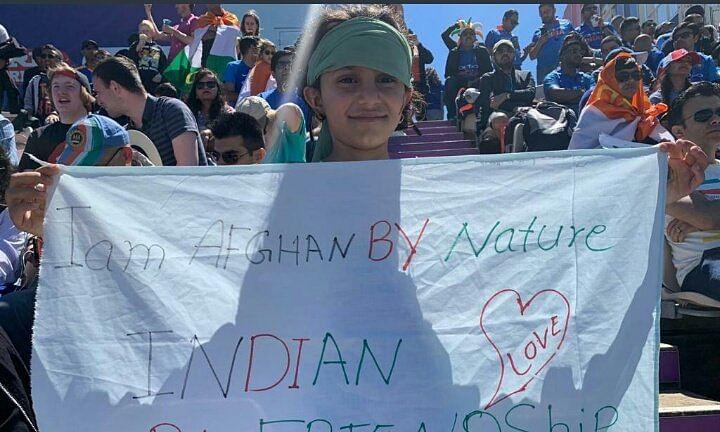 क्रिकेट मैच पर दोस्ती पड़ी भारी, भारत ने मैच जीता और अफगानिस्तान ने दिल