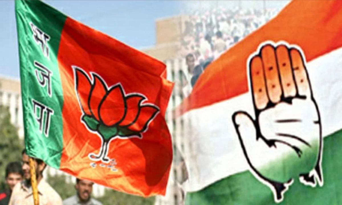 """कांग्रेस नेता मानते हैं 'भाजपा अगले 25 वर्षों तक सत्ता में रहने वाली है"""""""