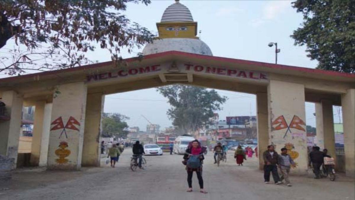 भारत-नेपाल बॉर्डर