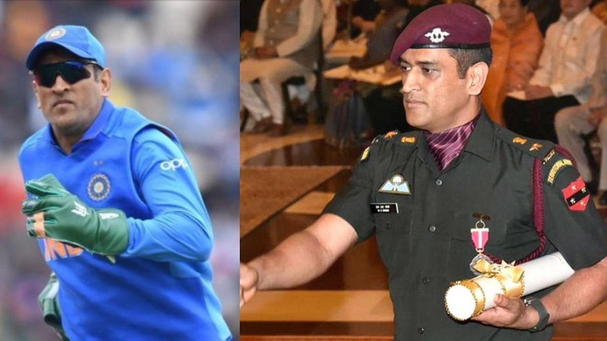 इंडिया क्रिकेट टीम पूर्व कप्तान महेंद्र सिंह धोनी