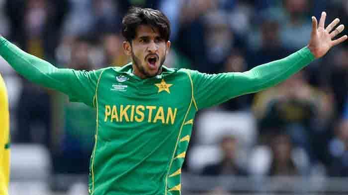 पाकिस्तानी क्रिकेटर हसन अली