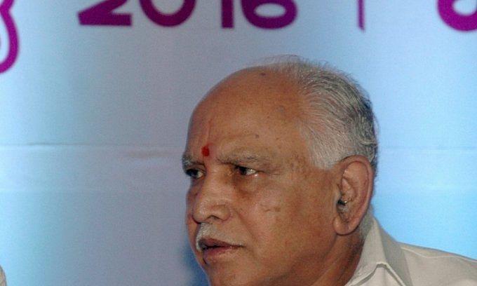 कर्नाटक में  खिलने वाला है 'कमल', आख़िरकार मुख्यमंत्री बन गए येदियुरप्पा