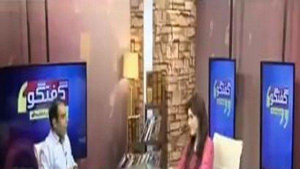ट्रोले हुई पाकिस्तान टीवी एंकर