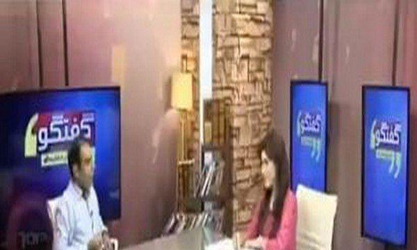 Video: एप्पल कंपनी को सेब समझ बैठी पाकिस्तानी टीवी एंकर, दर्शक बोले ये न्यूज़ चैनल है या कॉमेडी शो