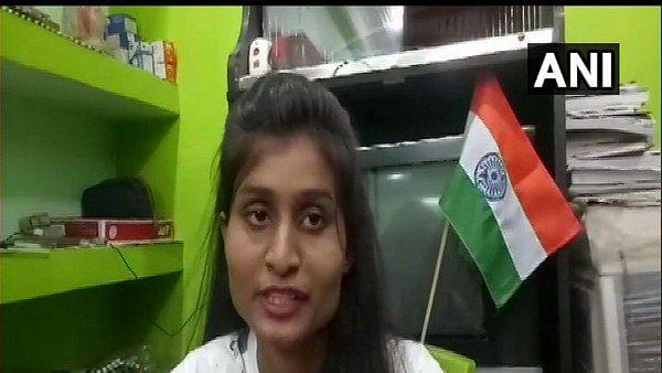 Richa Bharat