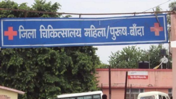 Rape In Uttar Pradesh