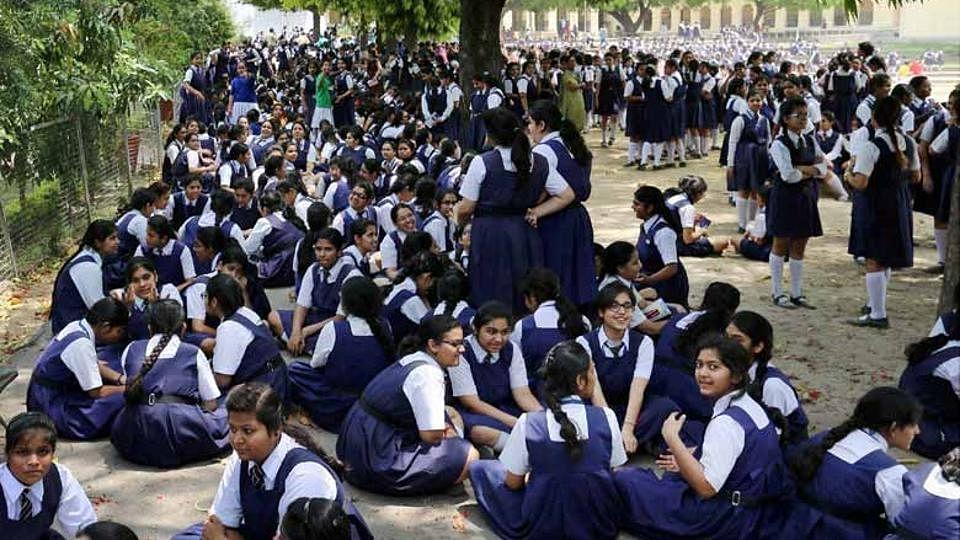 Yogi Government on Private School