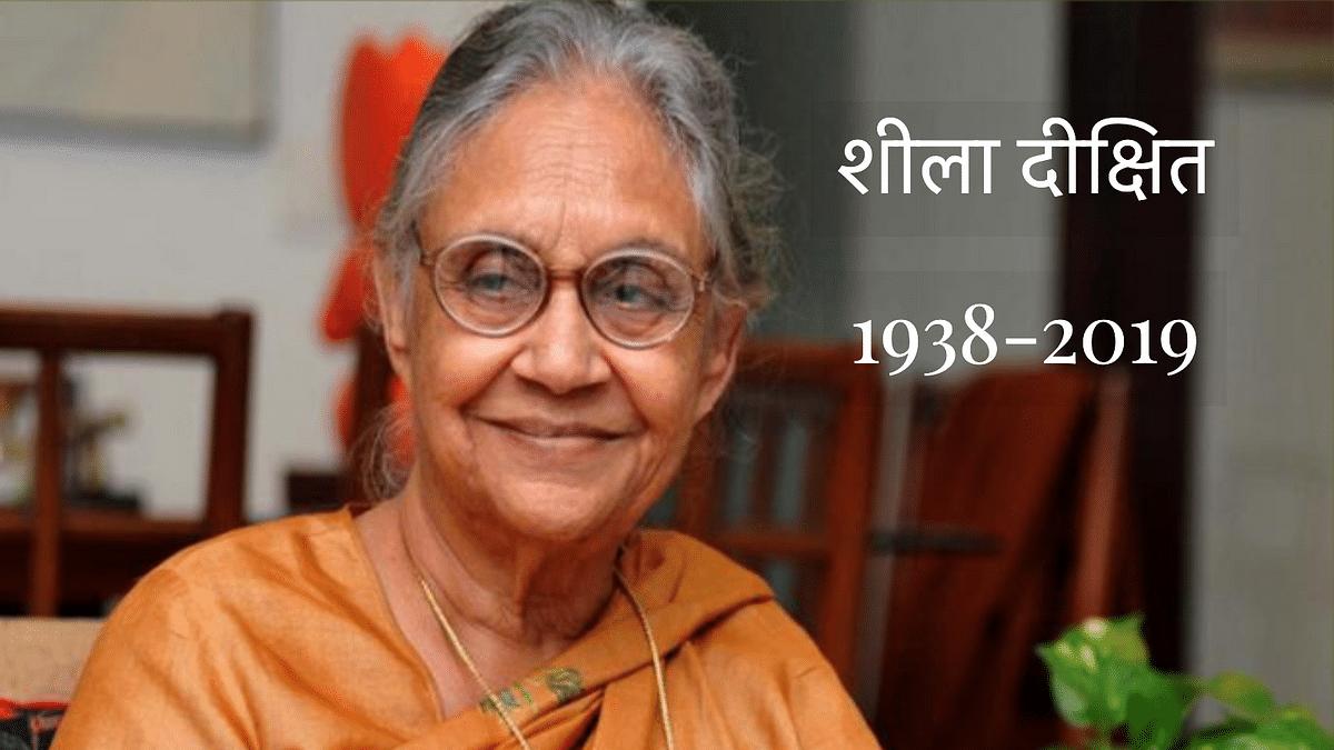 Sheila Dikshit passed away