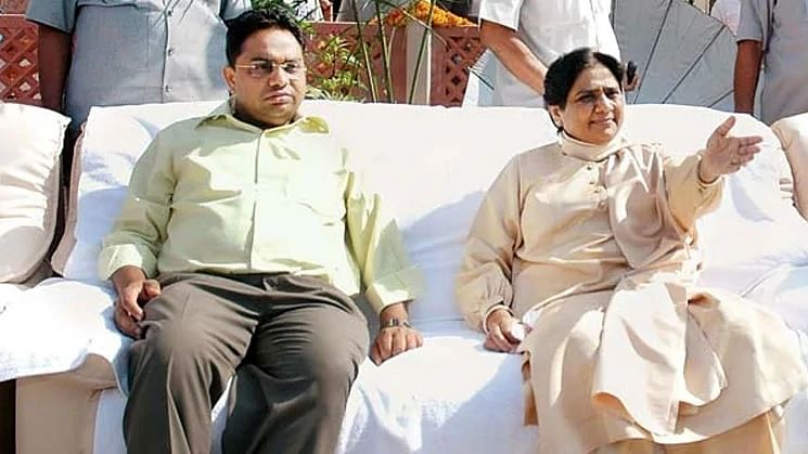BSP Chief Mayawati With Brother Anand Kumar