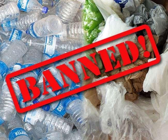 रेलवे दिलाएगा प्लास्टिक की समस्या से निजात