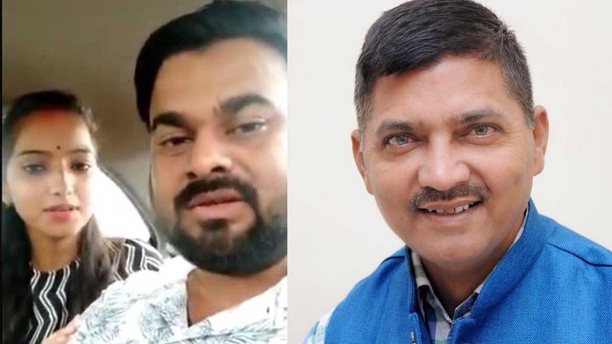 Sakshi Mishra With Husband Ajitesh Kumar and Bareli MLA Rajesh Mishra