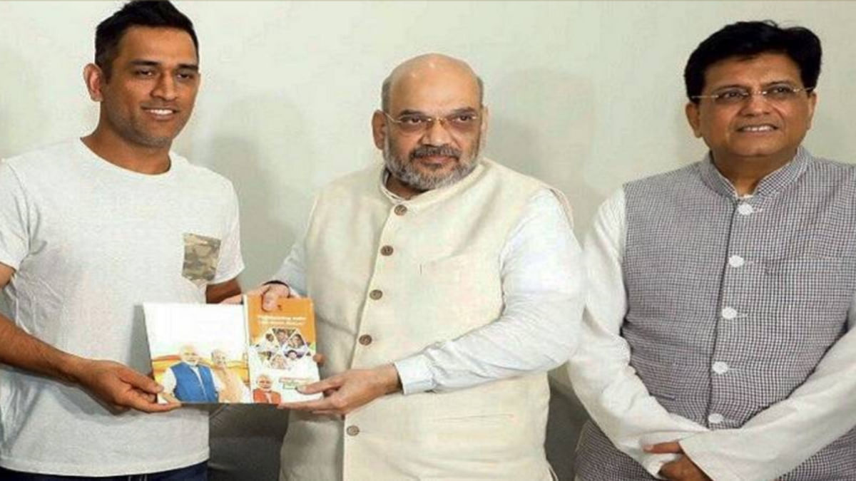 M.S Dhoni with Home Minister Amit Shah And Rail Minister Piyush Goyal