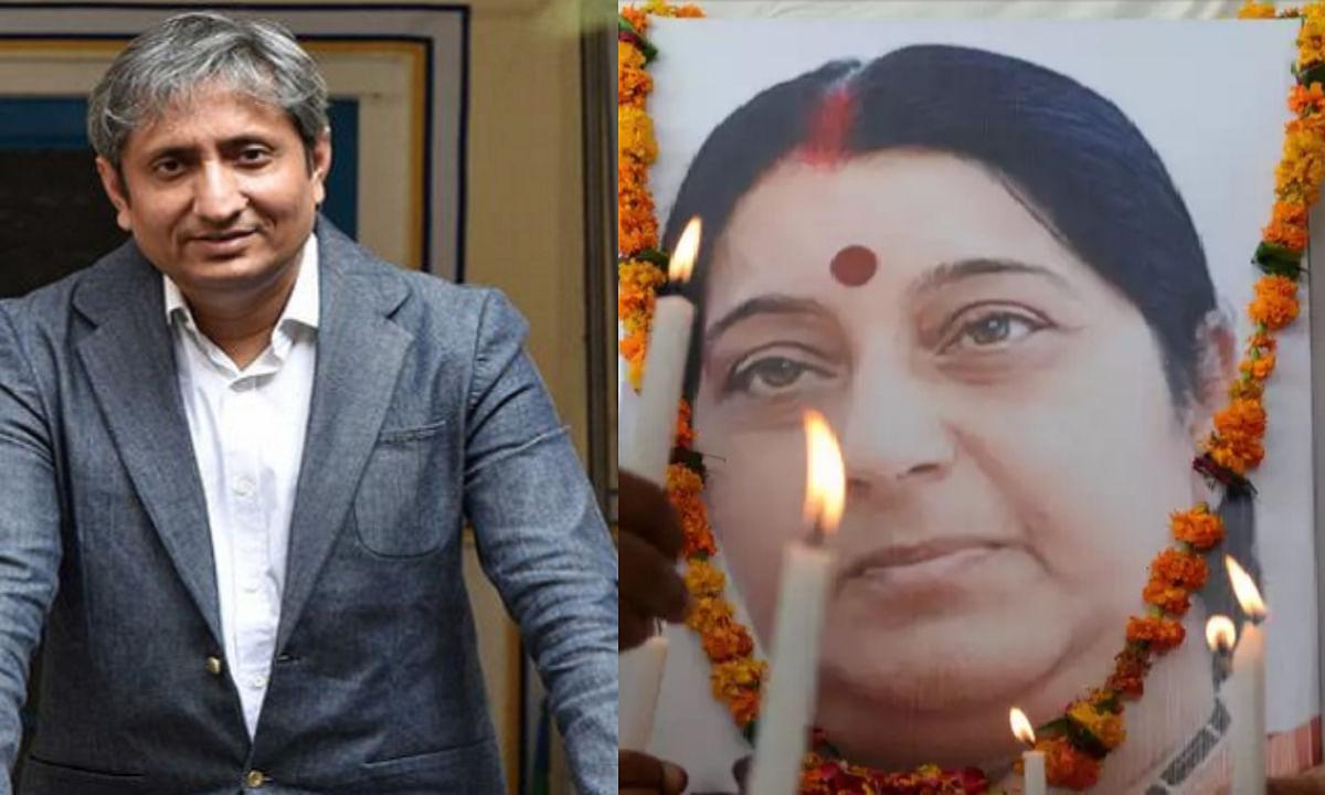 रवीश कुमार की सुषमा स्वराज को श्रद्धांजली