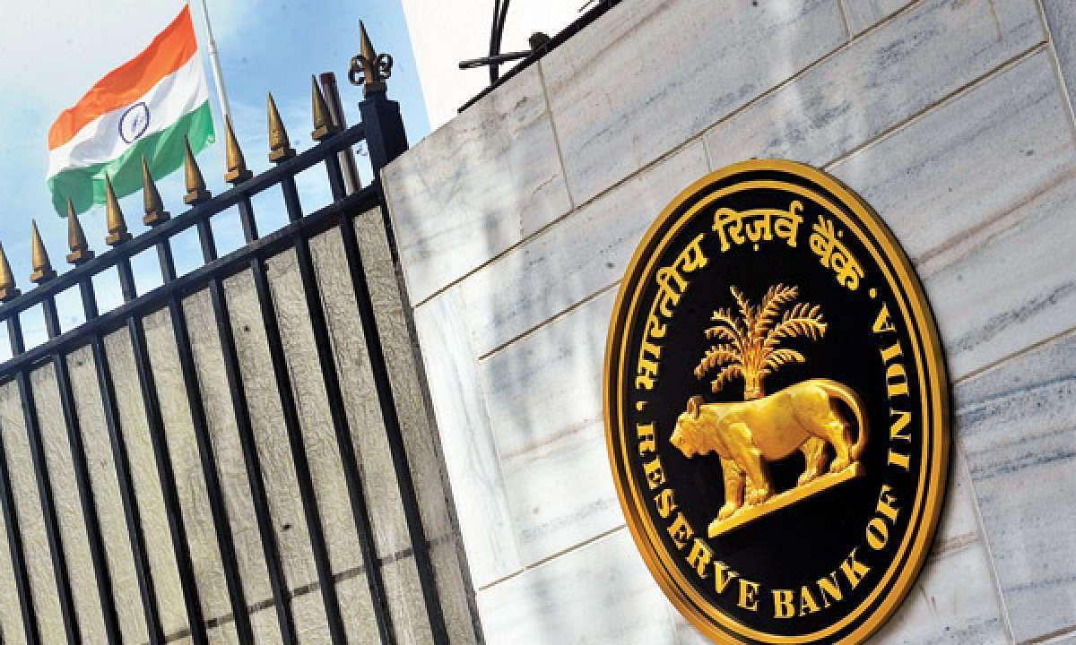आखिर कहां से आया वो पैसा जो RBI केंद्र सरकार को दे रहा है ?