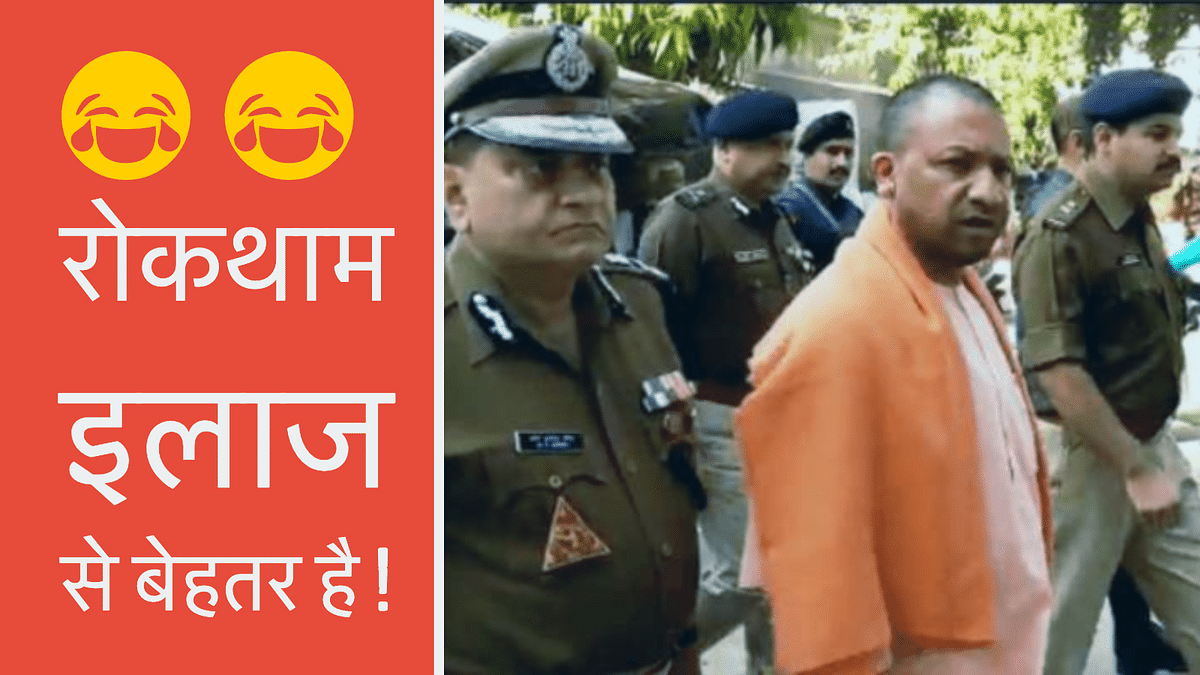 Law and Order in UP