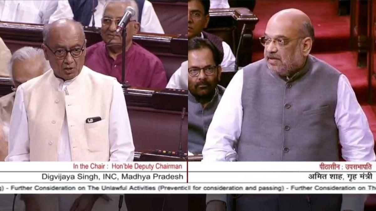 कांग्रेस नेता दिग्विजय सिंह और गृह मंत्री अमित शाह