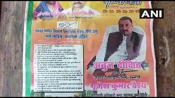 Poster boy MLA Kuldeep Singh Sengar