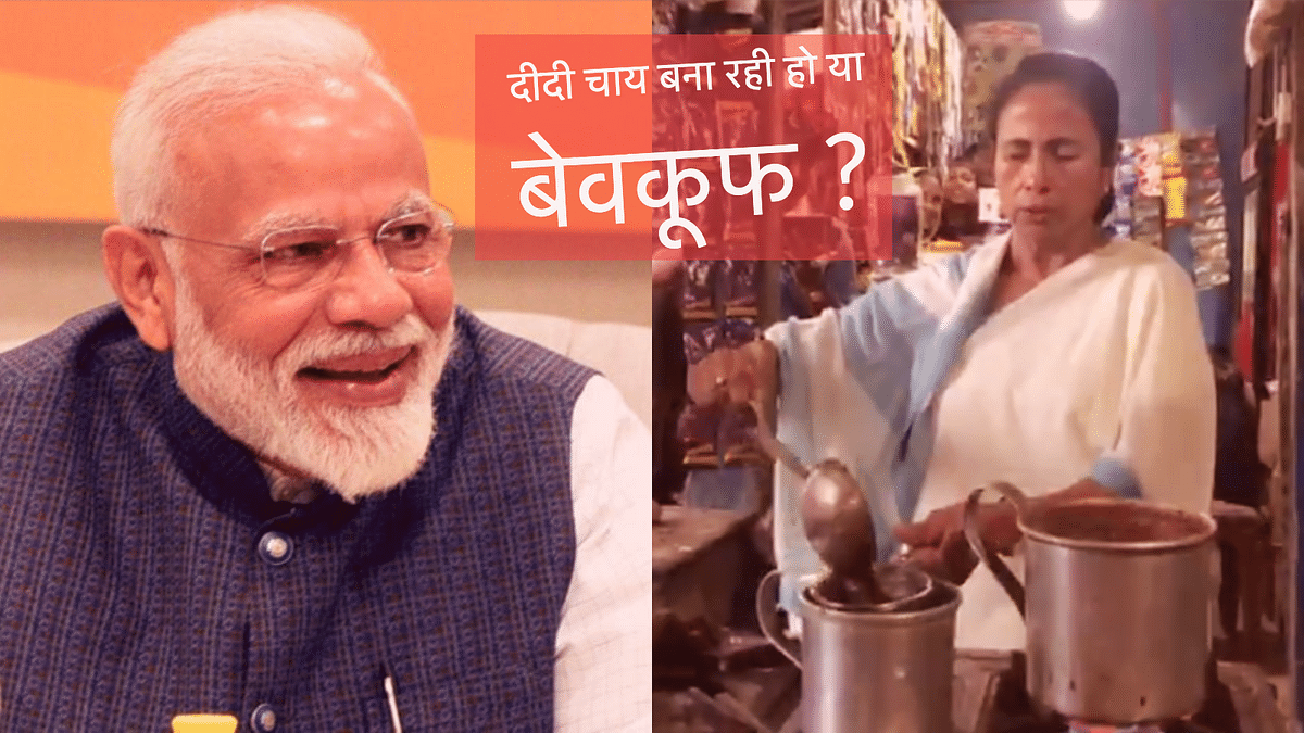 सड़क किनारे चाय क्यों बना रही ममता बनर्जी ?