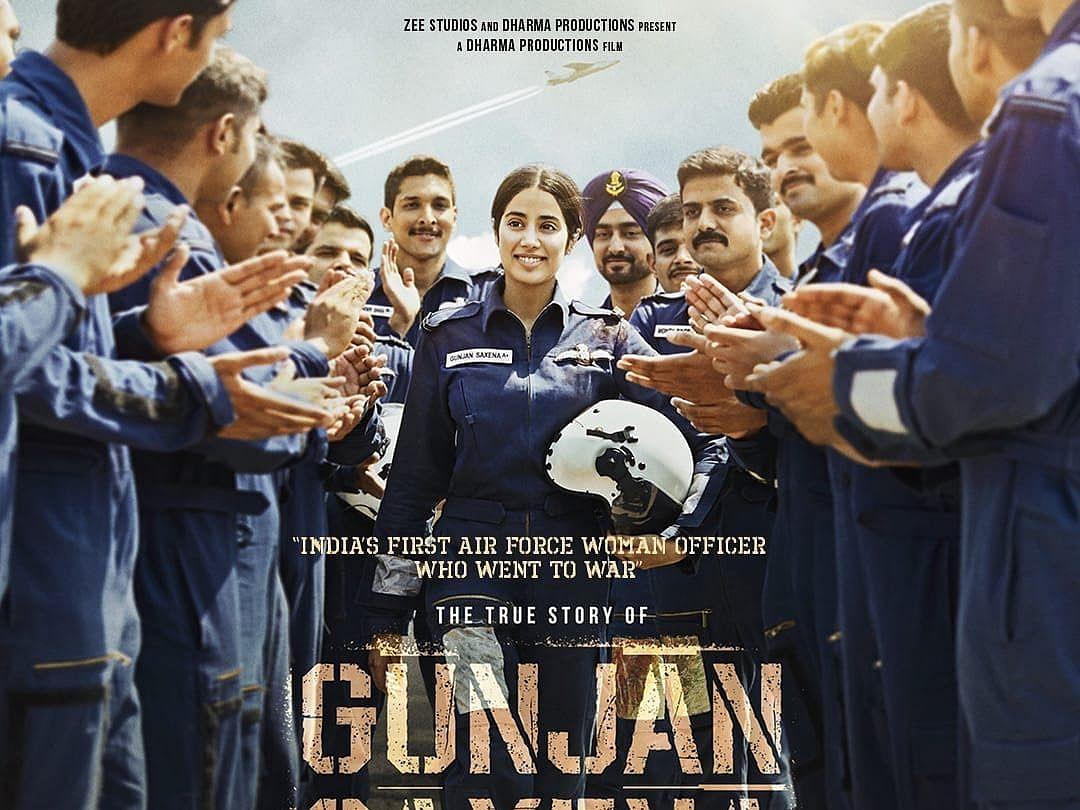 श्रीदेवी की बेटी जाह्नवी कपूर कारगिल गर्ल 'गुंजन सक्सेना' की बायोपिक फिल्म में नज़र आएंगी !