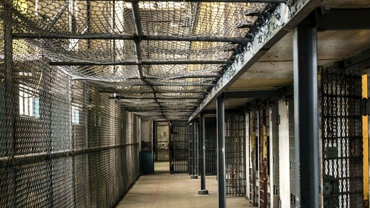 Banda Jail