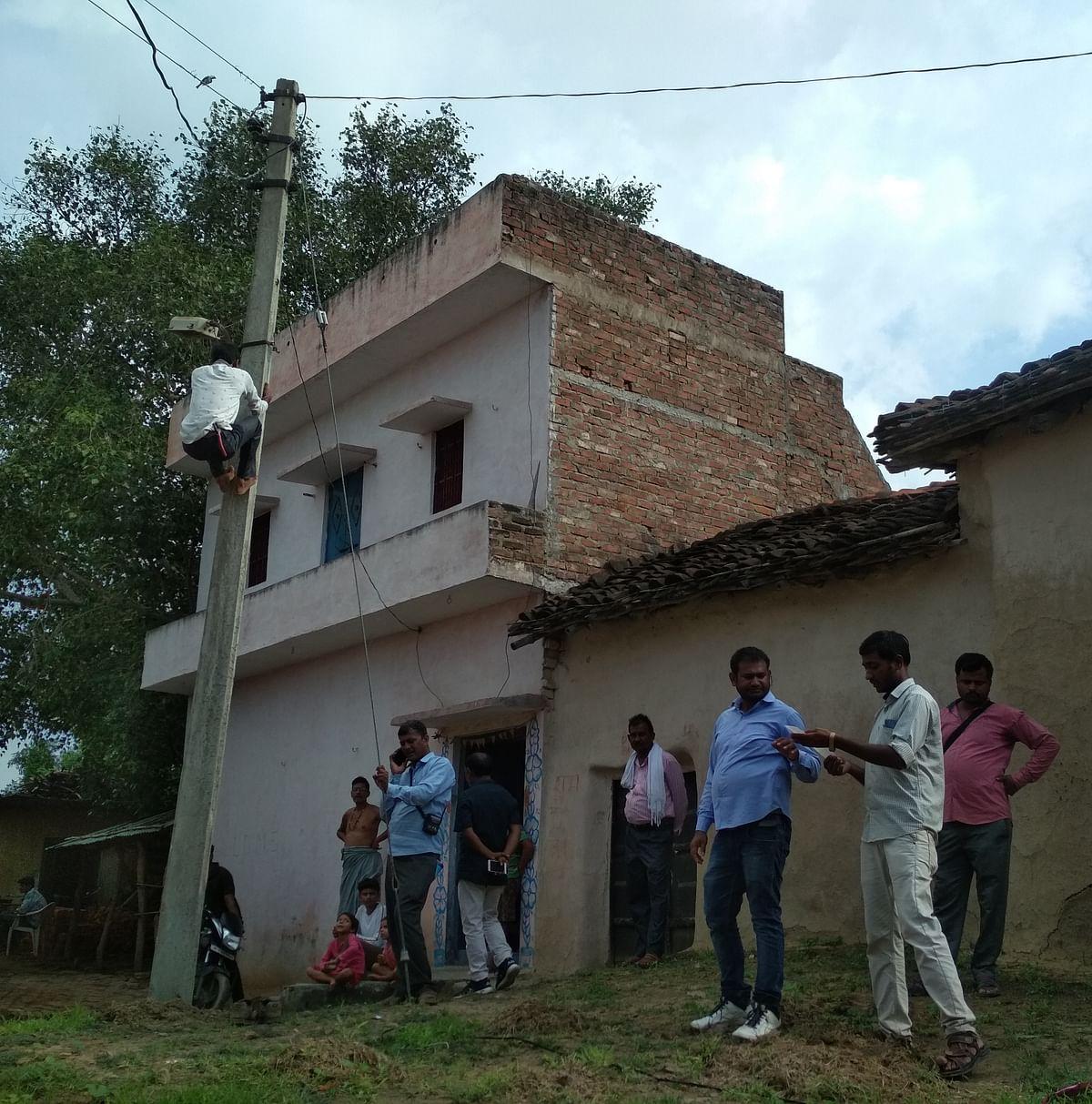 Electricity Power Cut in Banda
