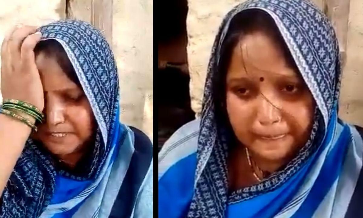 उत्तर प्रदेश पुलिस का एक और कारनामा , पीड़िता ने सोशल मीडिया पर लगाई गुहार
