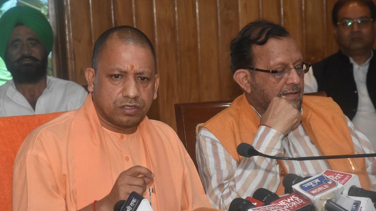 Yogi Adityanath new cabinet