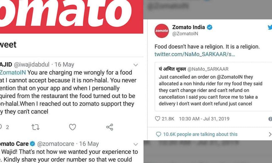जोमैटो का दोहरा रवैया, उपभोक्ताओं के निशाने पर