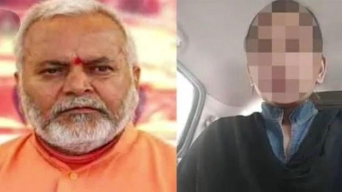 चिन्मयानंद पर आरोप लगाने वाली छात्रा मिली