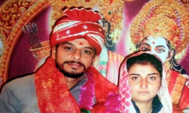 कश्मीरी लड़कियों से हुआ प्यार, शादी करके घर से भगाया तो पुलिस ने किया गिरिफ्तार