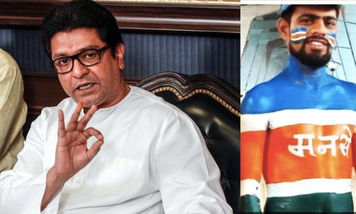 राज ठाकरे को ईडी नोटिस से दुखी मनसे कार्यकर्ता ने किया आत्मदाह