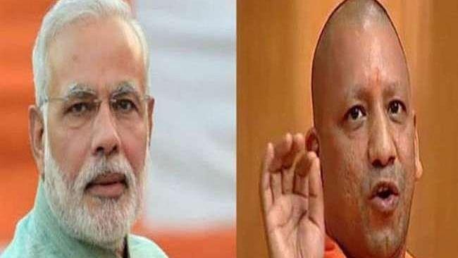 PM Modi And CM Yogi