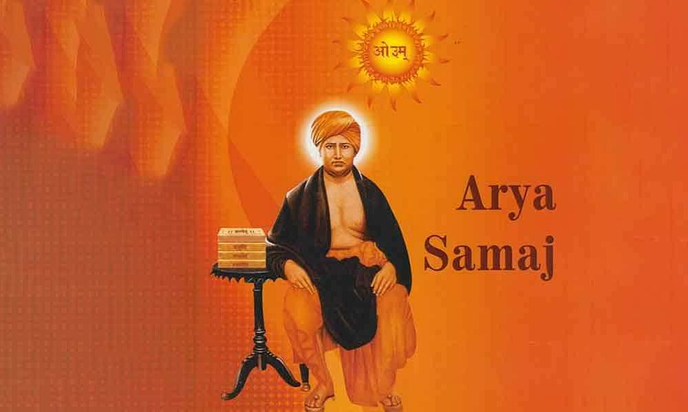 History of Arya Samaj