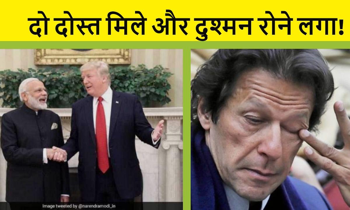 ट्रंप ने दिया मोदी को बड़ा सम्मान, ट्वीट कर कहा था ऐसा कुछ कि पाकिस्तान की हालत पतली हो गयी।