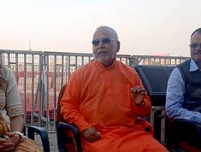 Rape Accused Swami Chinmayanand