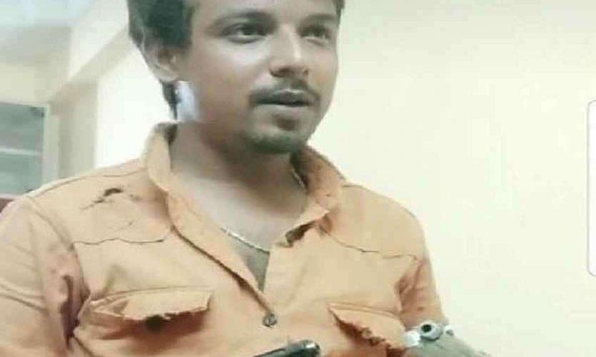Bhopal Tik Tok Video with Pistol