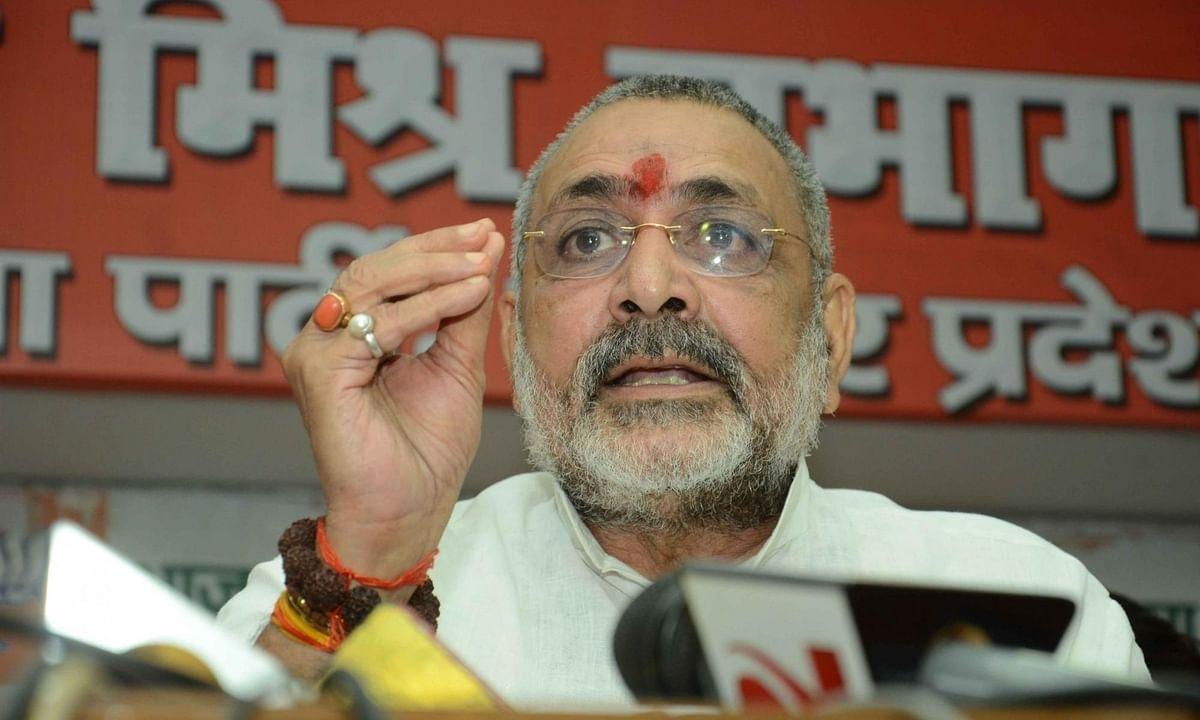 केंद्रीय मंत्री गिरिराज ने दिए राजनीति से संन्यास के संकेत