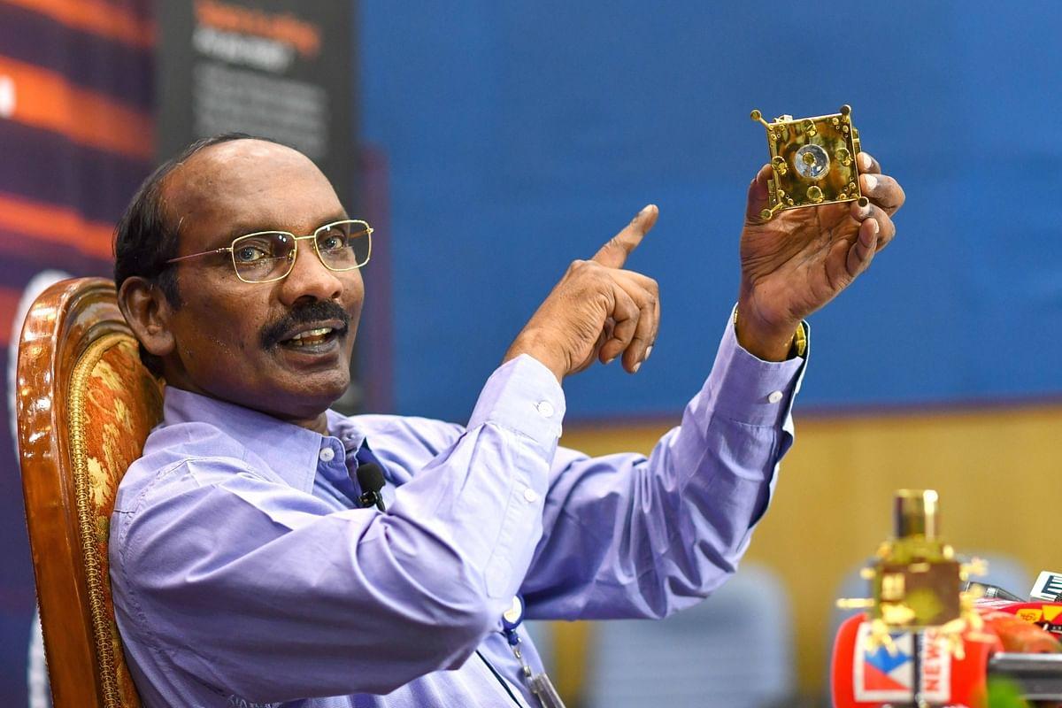 ISRO Chairman