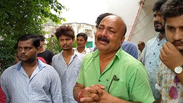 Satna Madhya Pradesh Case