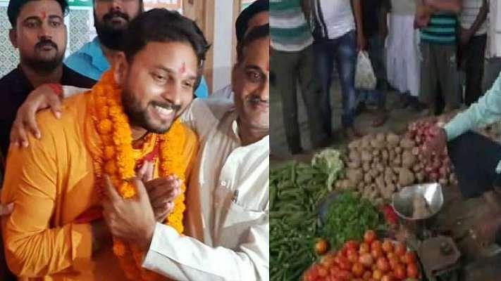 Vijay Rajbhar BJP MLA Candidate