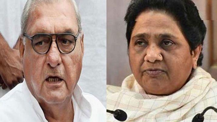 Bhupinder Singh Hooda Meets Mayawati